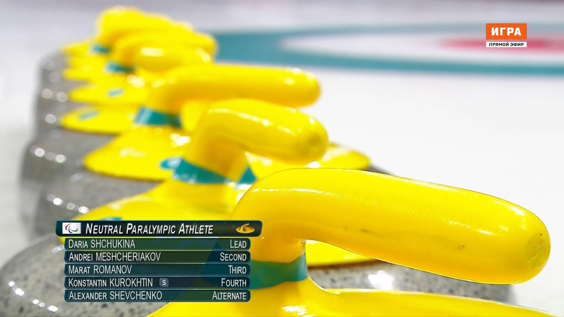 Изображение для XII Зимние Паралимпийские игры 2018 в Пхёнчане / Кёрлинг. Мужчины. Россия - Корея (2018) HDTV 1080i (кликните для просмотра полного изображения)